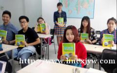 岳麓国际教育出国留学专业培训