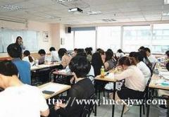 长沙言吉教育咨询有限公司